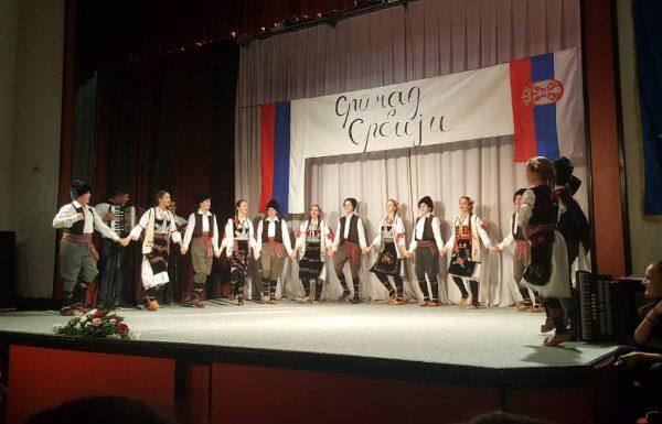 """Održana manifestacija """"Srpčad Srbiji"""""""