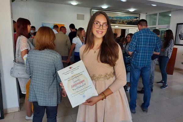 """ТараСамарџић побједница литерарног конкурса """"Даљине"""""""